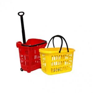 Shopping Baskets (0)